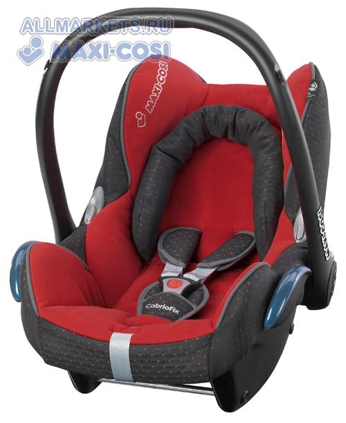 maxi cosi cabrio fix tango red maxi cosi. Black Bedroom Furniture Sets. Home Design Ideas